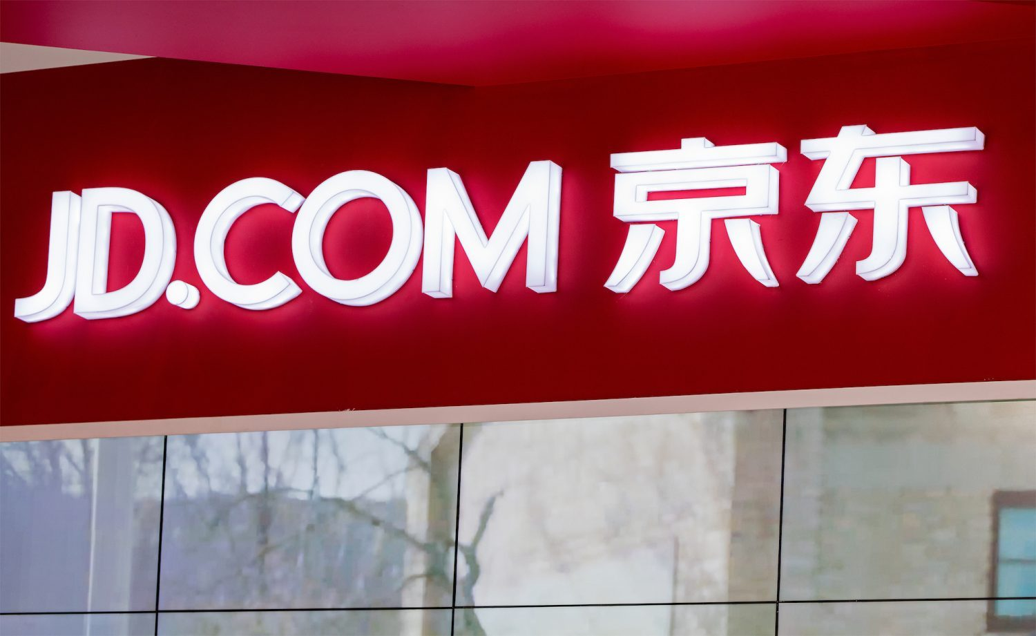 JD.com's Finance Arm to Issue Asset-Backed Securities on a Blockchain